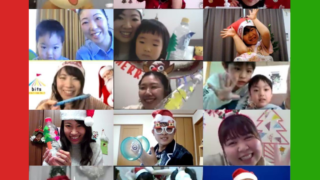 12/13(日)bitsオンラインクリスマスフェスティバル